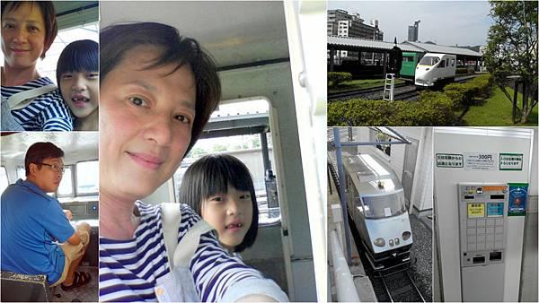 日本九州行9.jpg