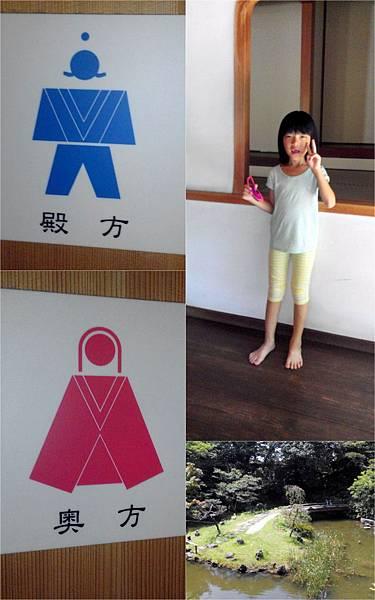 日本九州行3.jpg