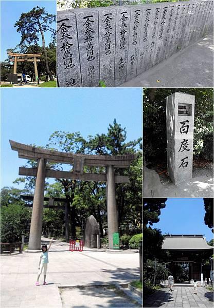 日本九州行4.jpg