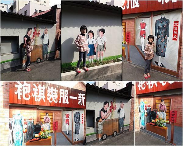 06沙鹿+第2市場4.jpg