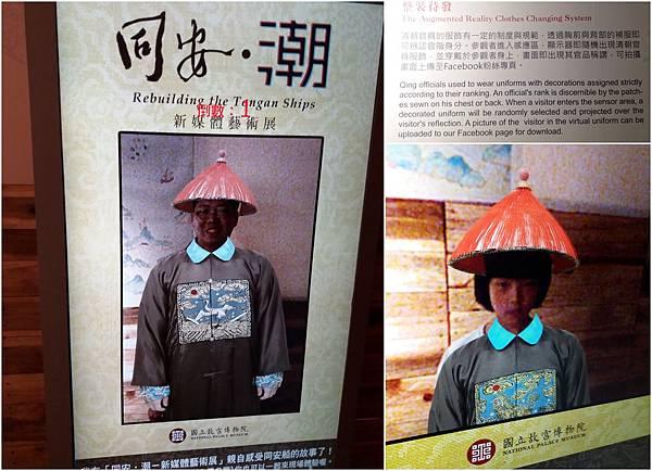 金龜頭+軍演11.jpg