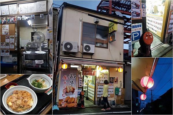 D1京都圓町9.jpg