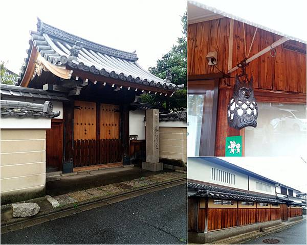 D1京都圓町3.jpg