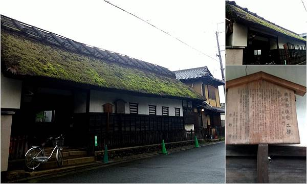 D1京都圓町6.jpg