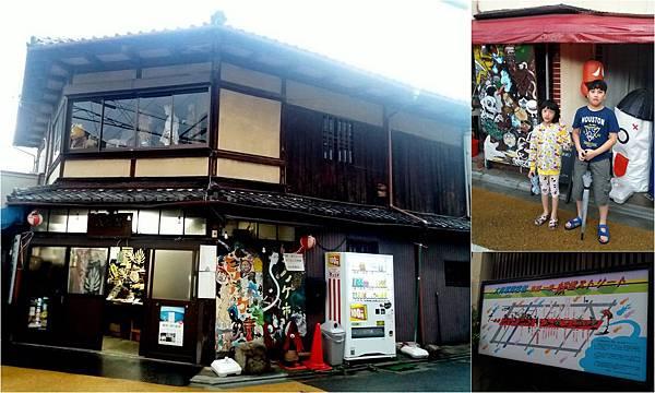 D1京都圓町7.jpg