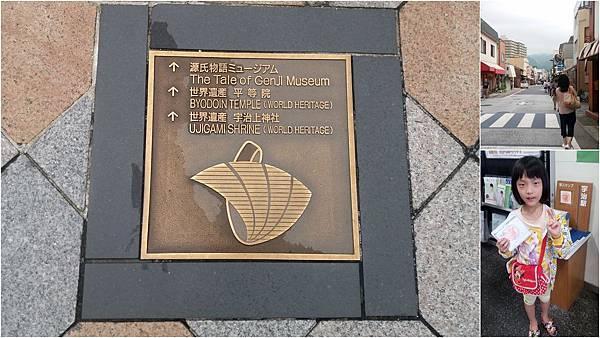 D2稻荷山+宇治6.jpg