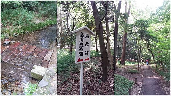 D4貴船+下鴨17.jpg