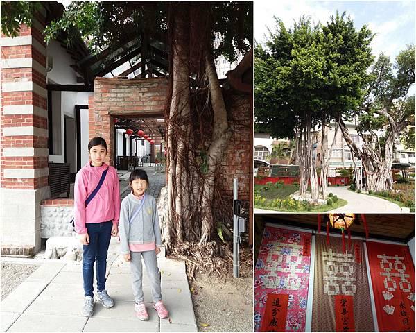 台中眷村紀念館和一德洋樓5.jpg