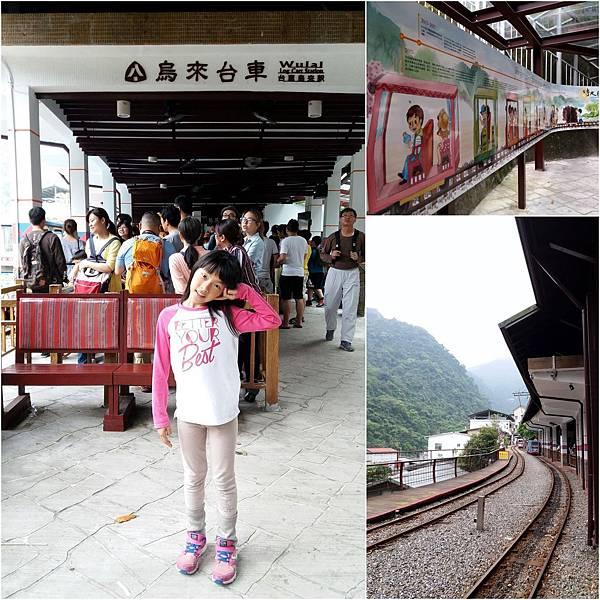2018春假台北行1.jpg