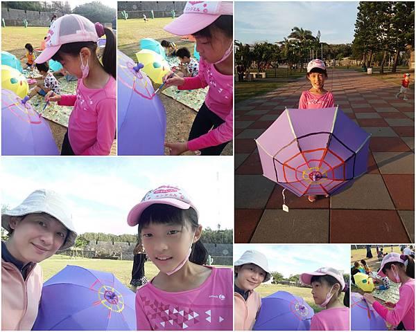 彩繪傘+科學園遊會8.jpg