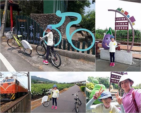 二水單車2.jpg