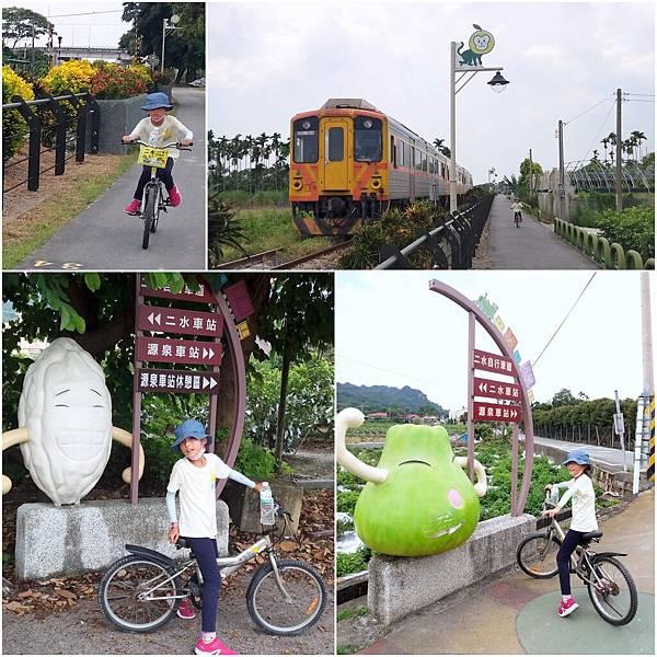 二水單車3.jpg