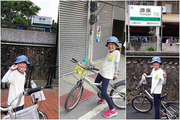 二水單車4.jpg