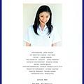 Fumina_Hara071