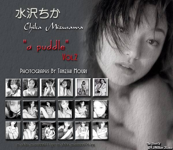 Miho_Yoshioka038