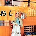 Miho_Yoshioka017