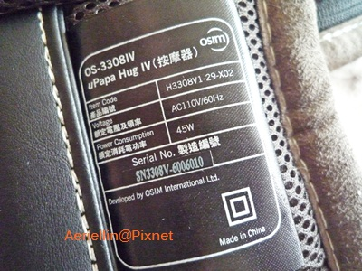 P1050181.JPG