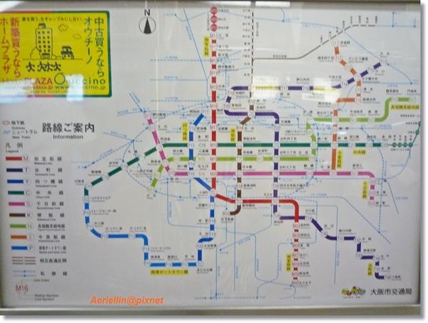 Kansai Pass.JPG