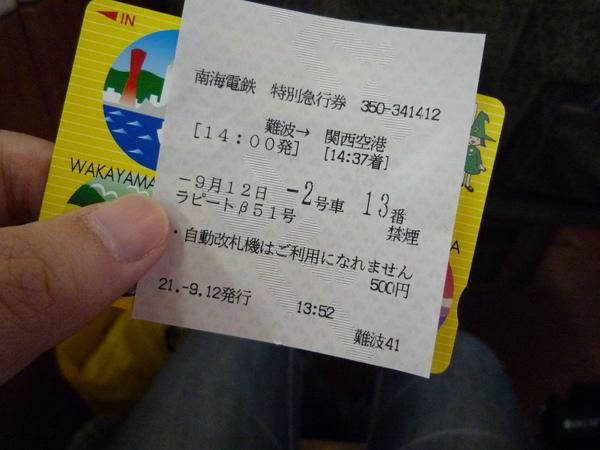 KANSAI.JPG