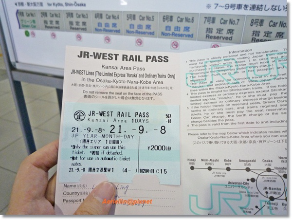 JR Rail Pass.JPG