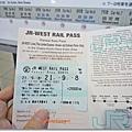 JR Rail Pass.JPG