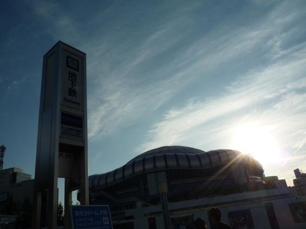 大阪巨蛋.JPG