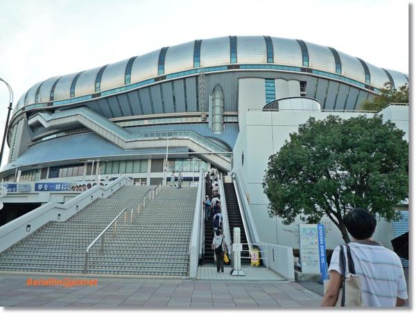 大阪巨蛋1.JPG