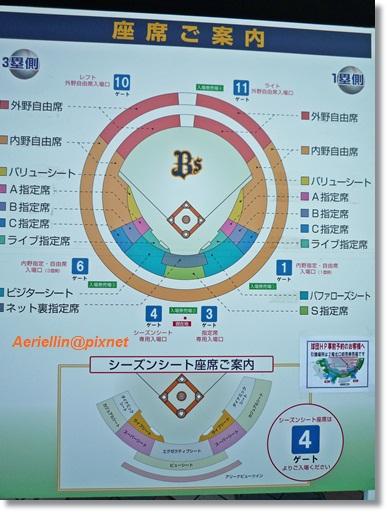 大阪巨蛋2.JPG