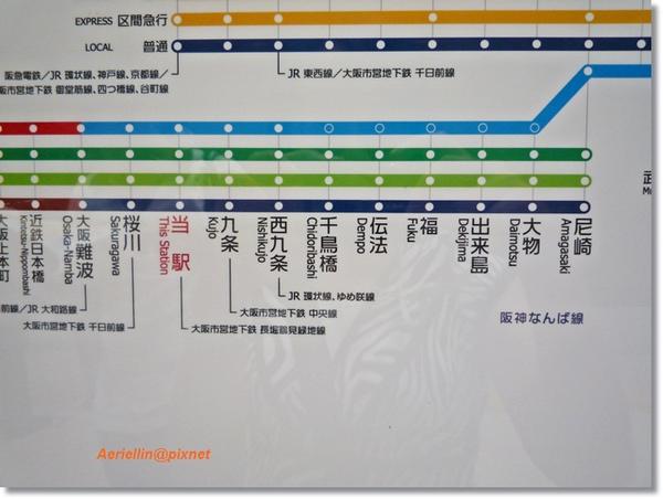 大阪巨蛋11.JPG