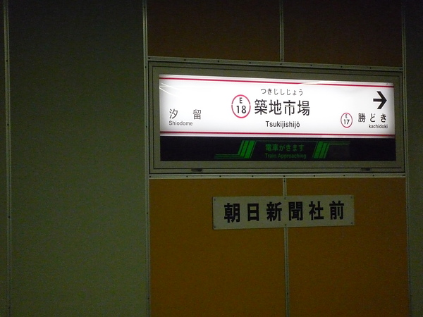 P1050435.JPG