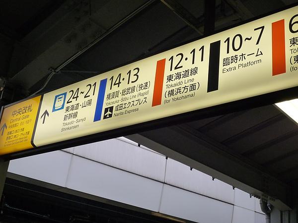 P1050445.JPG
