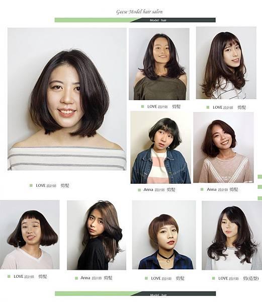 髮型3-768x886