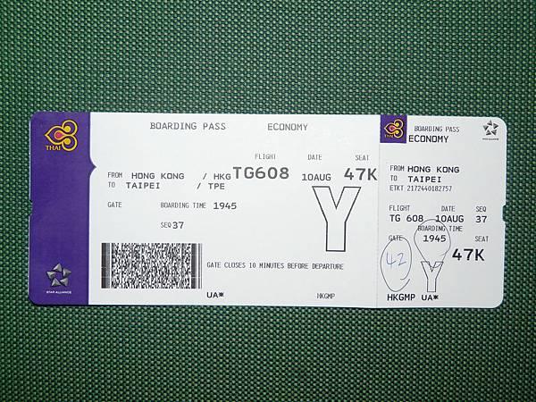 P1150490-2