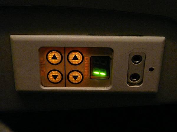 P1180795