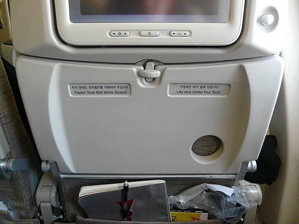 P1190320