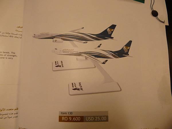P1200403