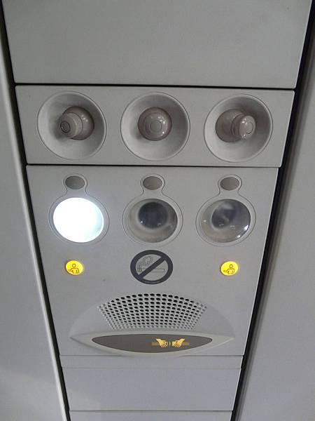 P1230045