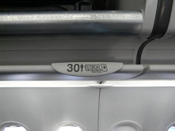 P1250663.JPG