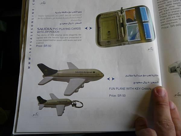 P1300372.JPG