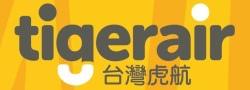 tigerair-taiwan-logo-large.jpg