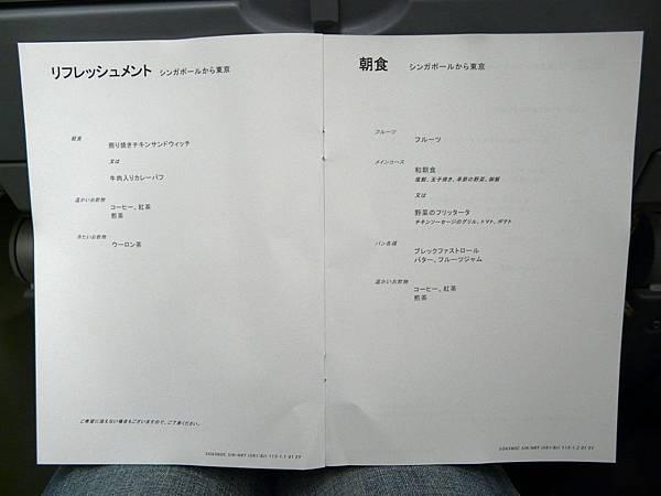 P1320876.JPG