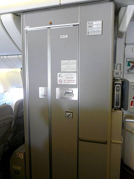 P1330570.JPG