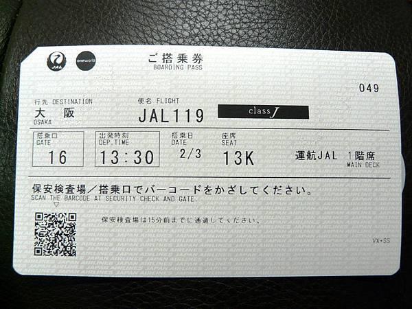 P1330445