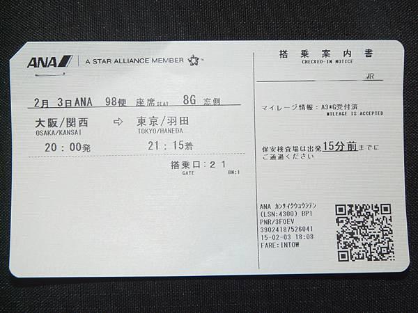 P1330687