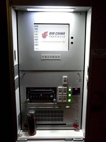 P1350666.JPG