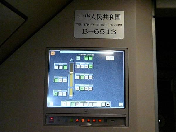 P1350669.JPG