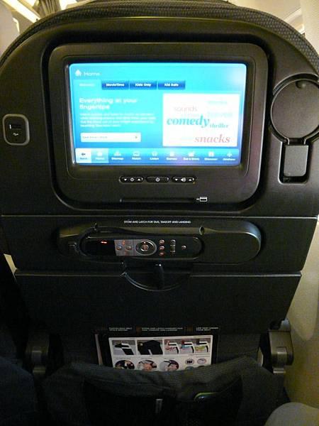 P1370461.JPG