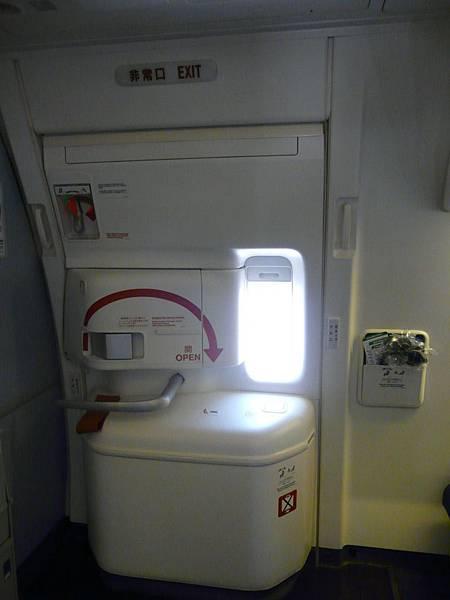 P1370776.JPG