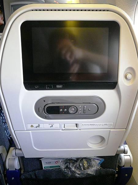 P1370780.JPG