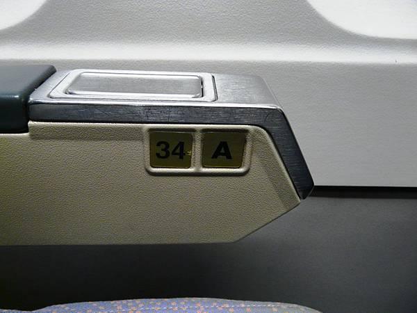 P1210971.JPG